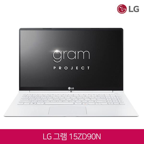 10세대 코어i5 LG 그램 15ZD90N-VX5CL (코어i5-1035G7/램8G/SSD256G/인텔irisplus/15인치FHD 1920x1080/윈도우10)