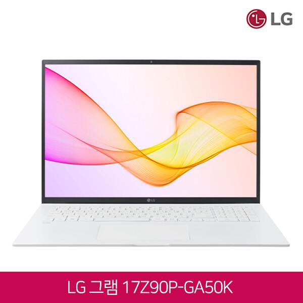 [미개봉새제품]11세대 코어i5 LG전자 그램17 17Z90P-GA50K (코어i5-1135G7/램8G/SSD256G/인텔irisXE/17인치UHD 2560x1600WQXGA/윈도우10)