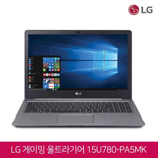 LG 게이밍노트북 울트라기어GT 15U780-PA5MK (코어i5-8250U/램16G/SSD512G/지포스GTX1050-4G/15.6인치FHD 1920x1080/윈도우10)