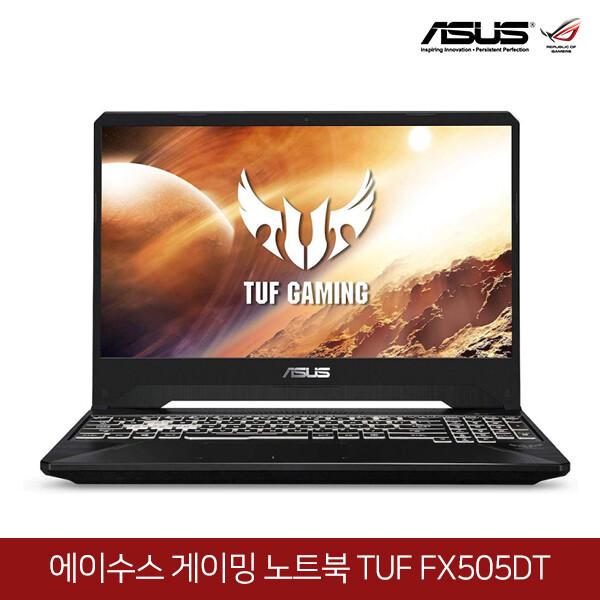 아수스 게이밍 노트북 ASUS TUF FX505DT-AL118 (라이젠5-3550H/램8G/SSD512G/지포스GTX1650-4G/15.6인치 1920x1080 FHD/윈도우10PRO)