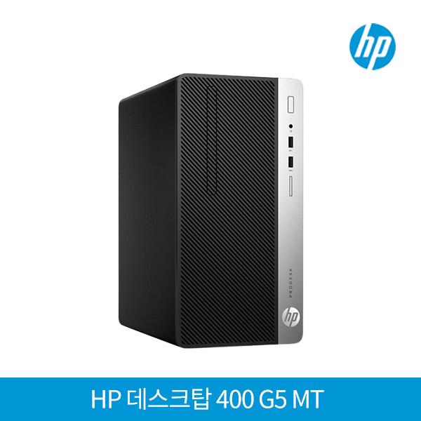 8세대 펜티엄골드~ HP컴퓨터 프로데스크 400 G5 MT (8세대 펜티엄 G5500/DDR4 8G/M.2 SSD128G + HDD500G/인텔UHD630/D-SUB+DP단자/윈도우10 pro)