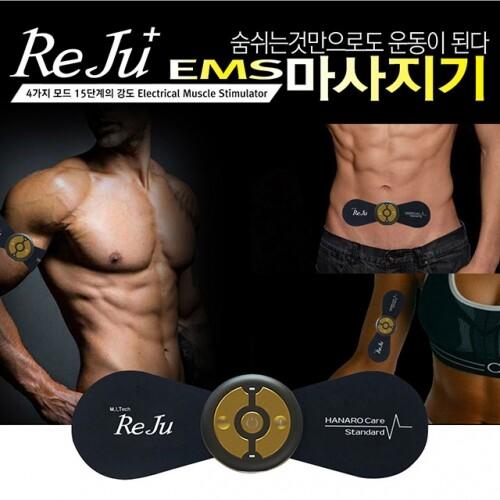 [레쥬] 국내 저주파 EMS 미니 붙이는 안마기 / 휴대용 팔 목 어깨 무릎 허리 전신