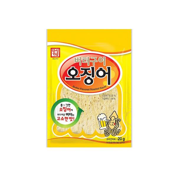 한성 버터구이오징어 20g (상온보관/유통기한 제조일로부터 6개월)