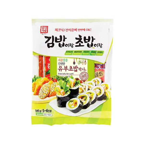 한성 김밥이랑 초밥이랑 545g (냉장보관/유통기한 제조일로부터 25일)