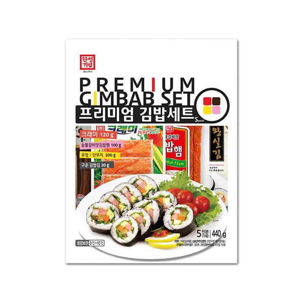 한성 프리미엄 김밥세트S 440g (냉장보관/유통기한 제조일로부터 25일)