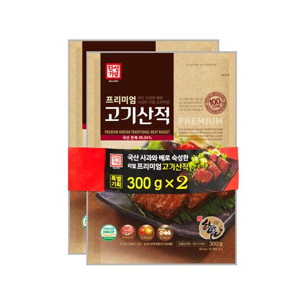 한성 프리미엄 고기산적 300g×2팩 (냉동보관/유통기한 제조일로부터 9개월)