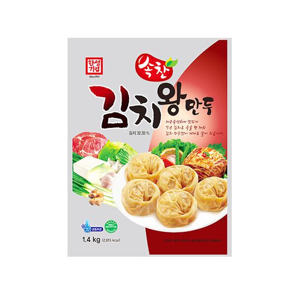 한성 속찬김치왕만두 1.4kg (냉동보관/유통기한 제조일로부터 9개월)