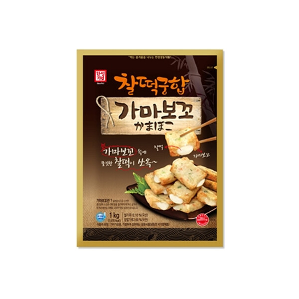한성 찰떡궁합가마보꼬 1kg (냉동보관/유통기한 제조일로부터 9개월)