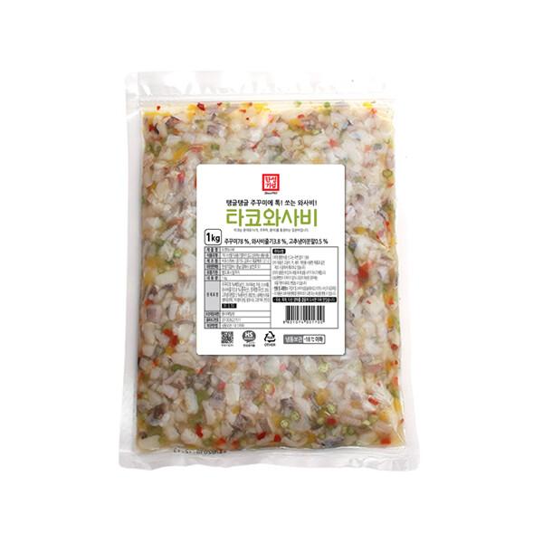 한성 타코와사비 1kg (냉동보관/유통기한 제조일로부터 1년)