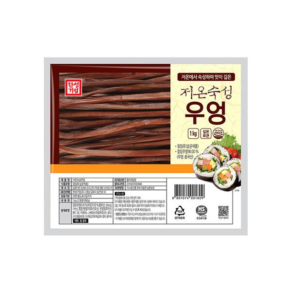 한성 저온숙성우엉 1kg (상온보관/유통기한 제조일로부터 6개월)