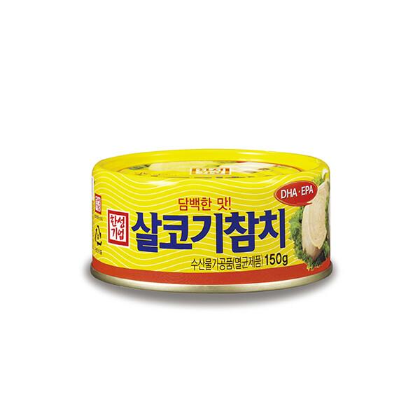 한성 살코기참치 150g (상온보관/유통기한 제조일로부터 7년)