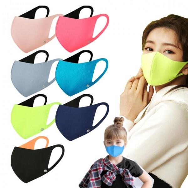 [마요] 아동/성인 MB필터 사계절 연예인 마스크