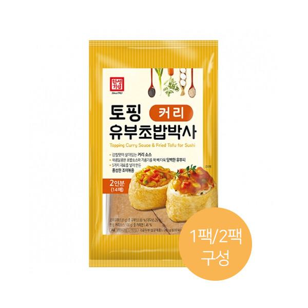 한성 토핑유부초밥박사 커리 260g/260gX2팩 (냉장보관/유통기한 제조일로부터 3개월)