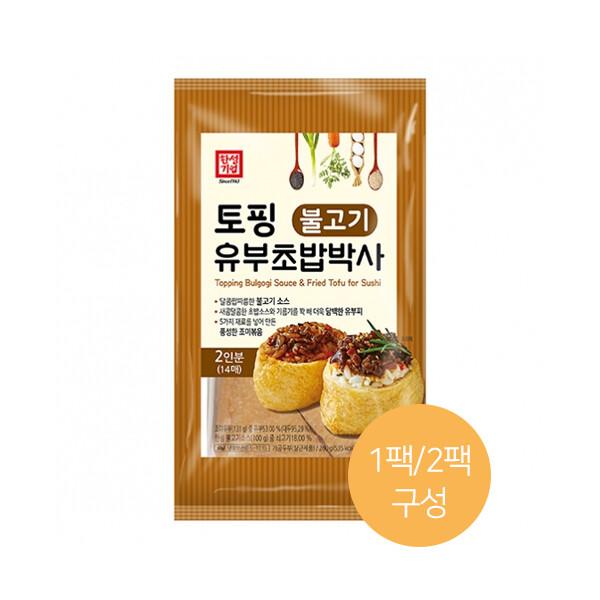 한성 토핑유부초밥박사 불고기 260g/260gX2팩 (냉장보관/유통기한 제조일로부터 3개월)
