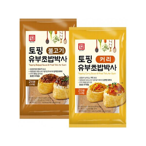 한성 토핑유부초밥박사 커리 260g+불고기 260g (냉동보관/유통기한 제조일로부터 3개월)