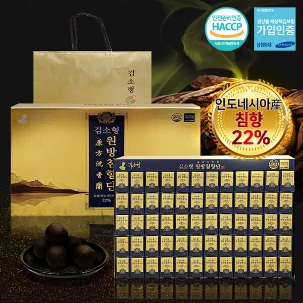 김소형 원방침향단 3.75g x 60환 / 100환 (유통기한: 2023.06.28)