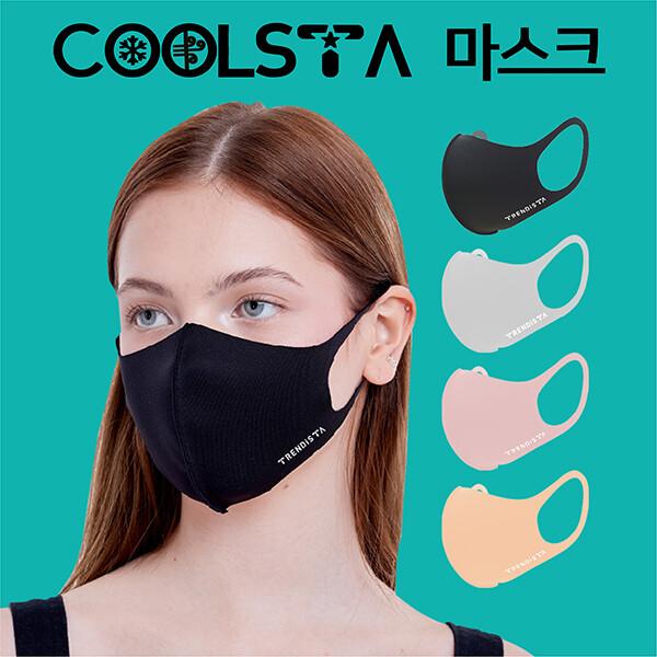 [1+1] 트렌디스타 쿨스타 컬러 패션 향균마스크
