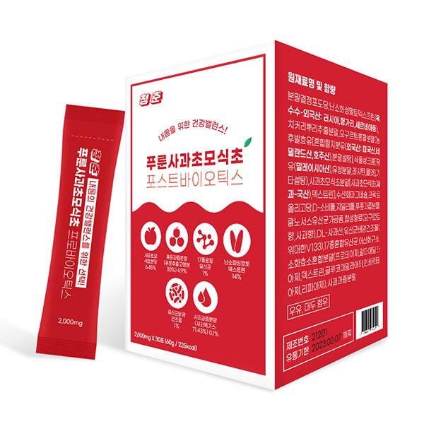 청춘 푸룬 사과초모식초 포스트바이오틱스 분말 스틱 애플사이다비니거 2000mg x 30포