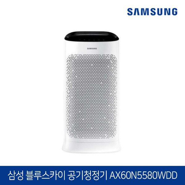 삼성 블루스카이 공기청정기 AX60N5580WDD