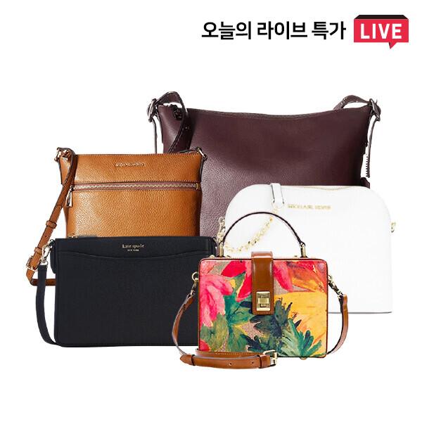 [깜짝세일~10/20까지]  랜덤박스!! 해외 백화점 입점 프리미엄 명품 브랜드 가방 전시스크래치 최대 90%할인