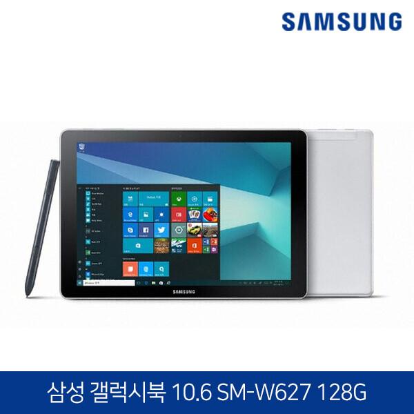 삼성전자 갤럭시북 10.6 SM-W627 블랙 (128G/WiFi + LTE/윈도우10)