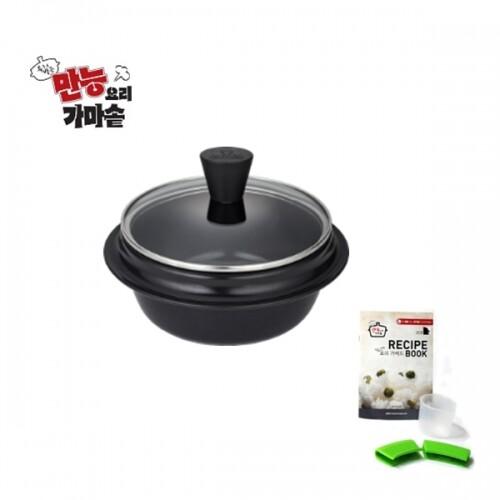 ★홈쇼핑 히트상품★ 특허 받은 만능요리가마솥 3~4인용 (16cm)