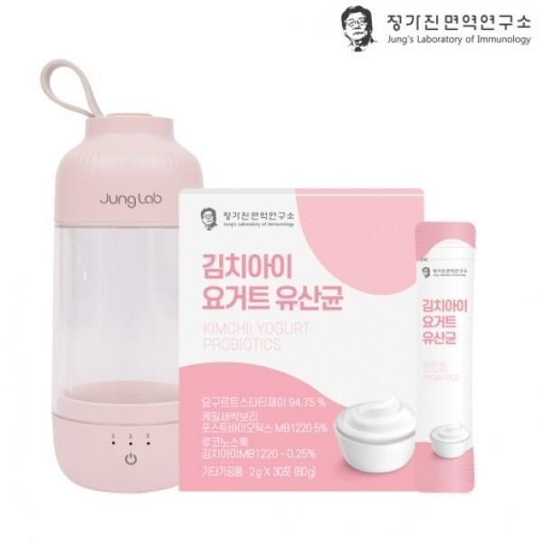 정가진 면역연구소 김치아이 포스트 바이오틱스 유거트 유산균 / 요거트 메이커