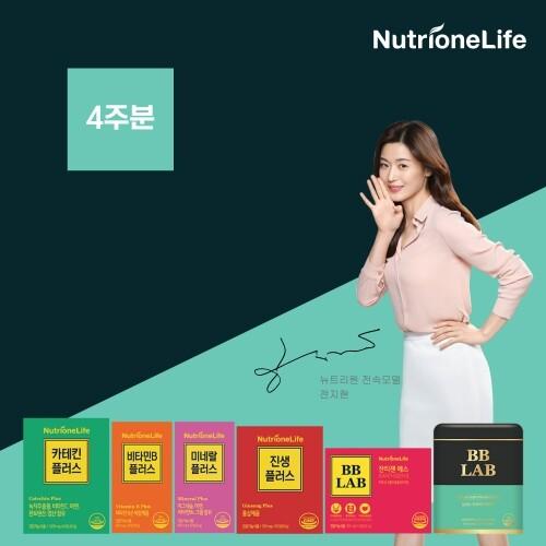 뉴트리원 전지현 카테킨 플러스 다이어트 + 영양제 6종세트 (카테킨 플러스 다이어트/비타민B 플러스/미네랄 플러스/진생 플러스/잔티젠 에스/심리스 프로바이오틱스)