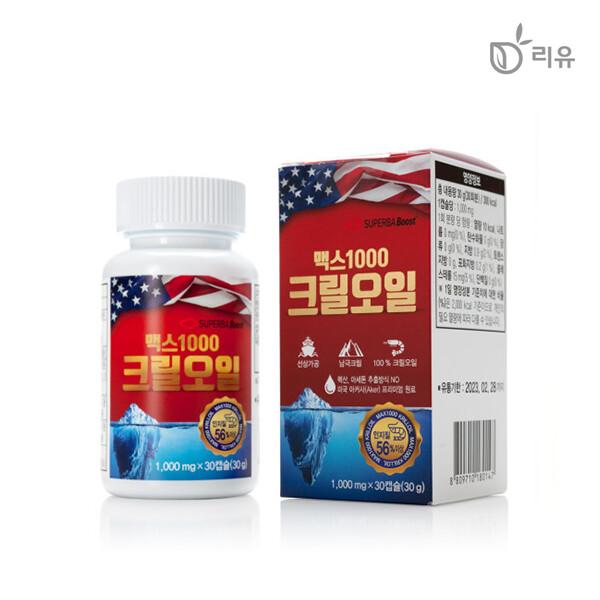 리유 맥스 1000크릴오일 1000mg x 30캡슐 30일분(집중력,체력강화,수족냉증완화/크릴오일 함유)