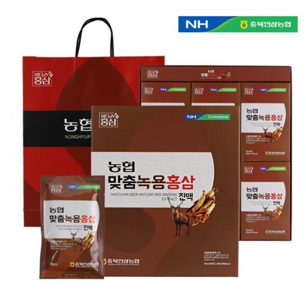 충북인삼농협 맞춤녹용홍삼진액 70ml x 30포(쇼핑백 포함)