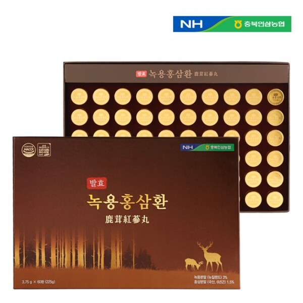 충북인삼농협 발효녹용홍삼환 3.75g x 60환(쇼핑백 포함)