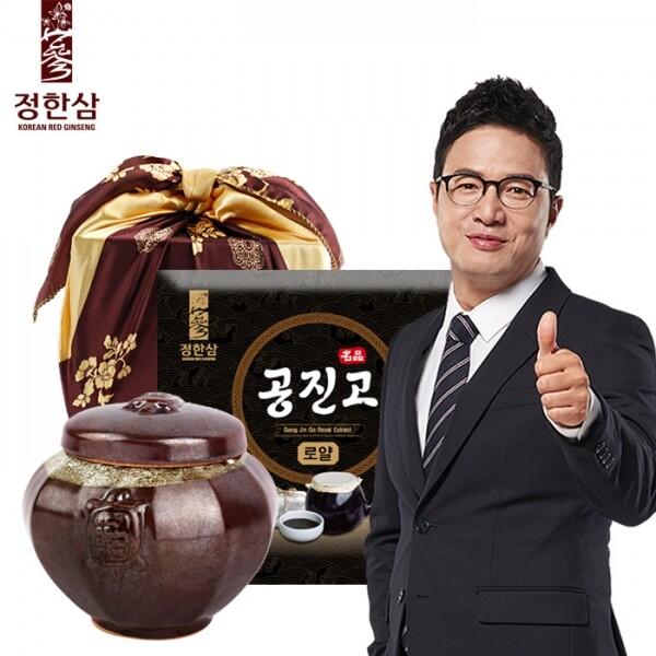 정한삼 공진고로얄 1000gx1단지(황금보자기 포함)