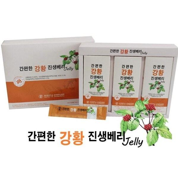 을지대학교 강황 진생베리 젤리 사포닌 커큐민 15g x 30포