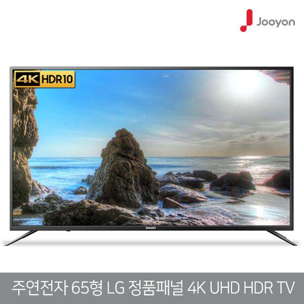 주연전자 퍼펙트에디션 무결점 65인치 UHD HDR TV / LG IPS패널 적용 H4K65HDR