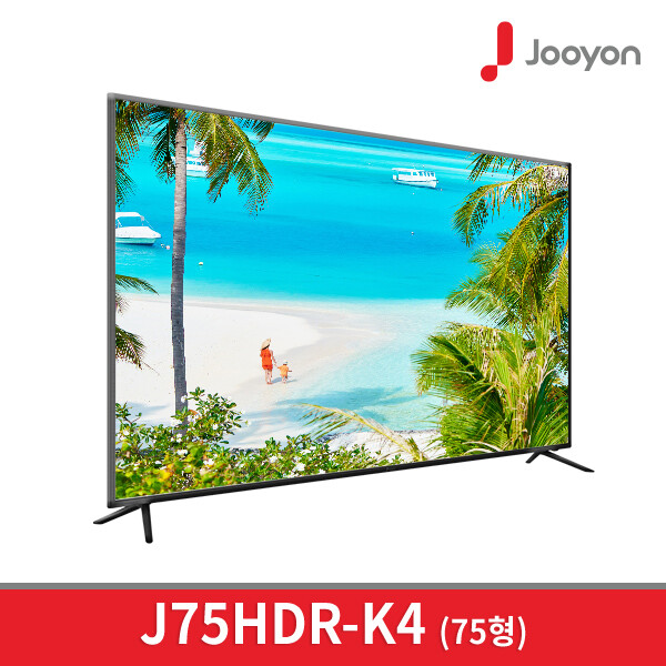 주연전자 퍼펙트에디션 무결점 75인치 UHD HDR TV / 삼성패널 적용 J75HDR-K4