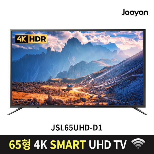 주연전자 무결점 65인치 스마트 UHD TV 넷플렉스5.1 / LG IPS패널 적용 JSL65UHD-D1
