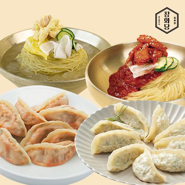 무료배송! 만두 잘하는집 창화당 + 여름냉면 (참만두 2봉+냉면 외 9종택1)_리씽크팀