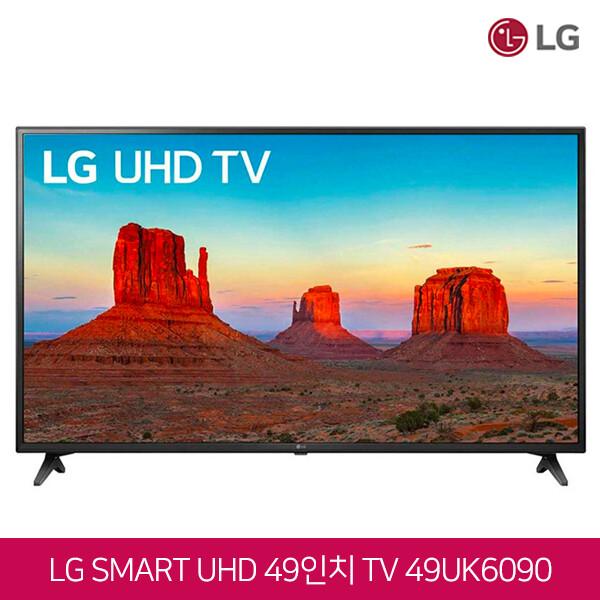 LG전자 49인치 4K UHD HDR 스마트TV 49UK6090 로컬변경완료