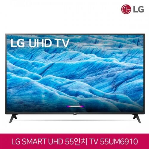 LG전자 55인치 4K UHD HDR 스마트TV 55UM6910 로컬변경완료