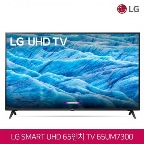 LG전자 65인치 4K UHD HDR 스마트TV Ai ThinQ 65UM7300 로컬변경완료