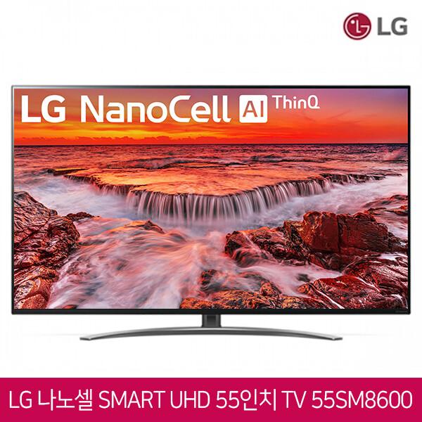 갖고싶은 LG전자 나노셀 55인치 4K UHD HDR 스마트TV Ai ThinQ 55SM8600 로컬변경완료