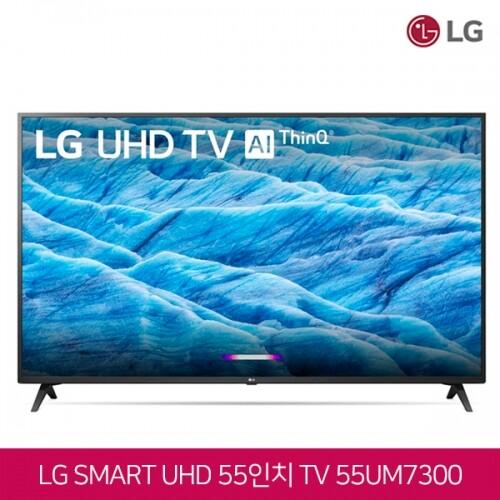 LG전자 55인치 4K UHD HDR 스마트TV Ai ThinQ 55UM7300 로컬변경완료