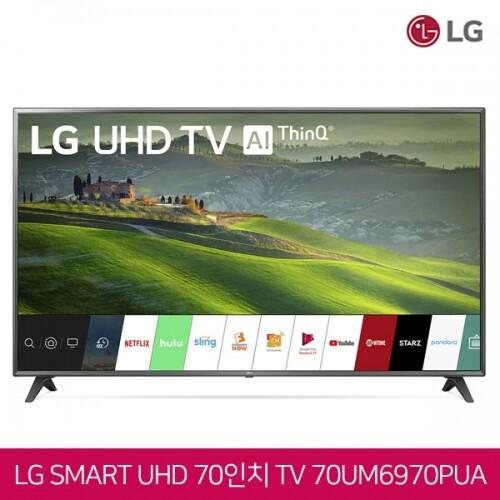 LG전자 70인치 AI ThinQ 4K UHD 스마트TV 70UM6970 로컬변경완료 무료배송!!
