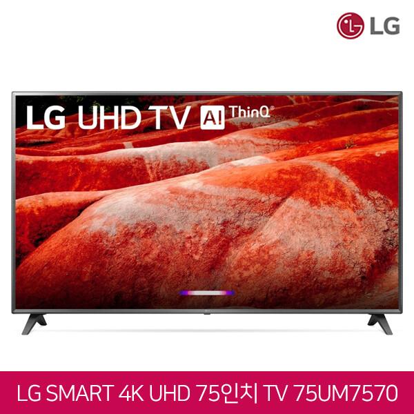 LG전자 75인치 4K UHD HDR 스마트TV AI ThinQ 75UM7570 로컬변경완료