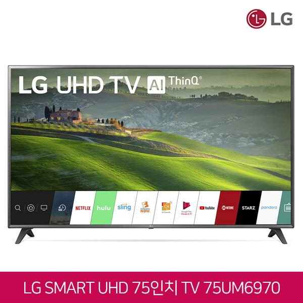 LG전자 75인치 4K UHD HDR 스마트TV AI ThinQ 75UM6970 로컬변경완료