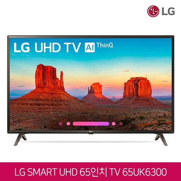 LG전자 65인치 4K UHD HDR 스마트TV AI ThinQ 65UK6300 로컬변경완료