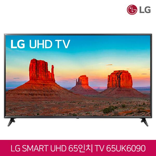 LG전자 65인치 4K UHD HDR 스마트TV  65UK6090 로컬변경완료