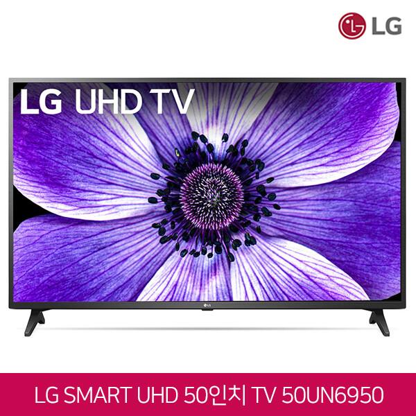 20년형! LG전자 50인치 4K UHD HDR 스마트TV 50UN6950 로컬변경완료