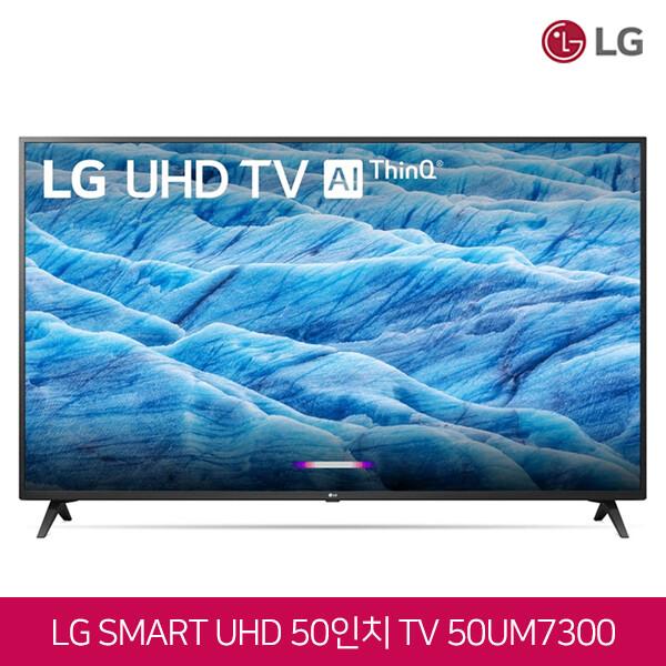 LG전자 50인치 4K UHD HDR 스마트TV AI ThinQ 50UM7300 로컬변경완료
