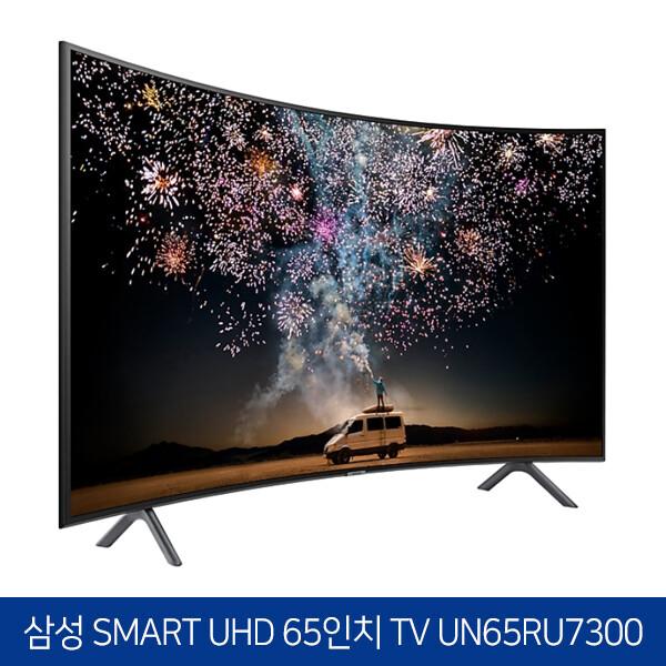 완벽한 몰입감! 삼성전자 65인치 커브드 4K UHD HDR 스마트TV UN65RU7300 로컬변경완료_리씽크팀